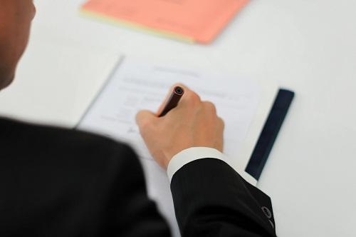 Businessplan erstellen bei der Existenzgründung
